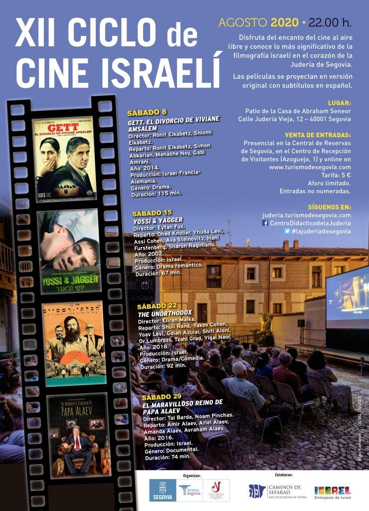 2020 XII ISRAELI CINEMA CYCLE affiche 740x1024